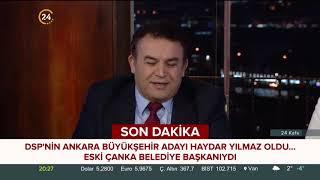 Billur Aktürk ile 24 Kafe (17.02.2019)