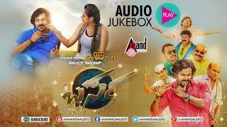 Barsa Tulu New Movie | Full Songs JukeBox | Arjun Kapikad, Kshama Shetty | Devdas Kapikad | New Tulu