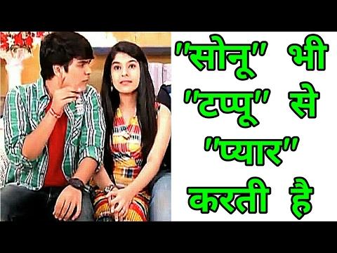 Xxx Mp4 सोनू भी टप्पू से प्यार करती है In Taarak Mehta Chashma Latest News 2017 3gp Sex