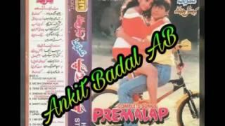 O Nazneen - Kumar Sanu, Anupama - Premelap (1997) - Rare Album - Ankit Badal AB