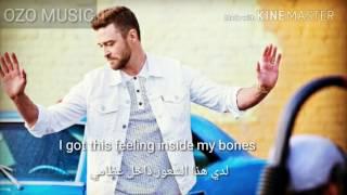 jasten tmprlek-I can't stop feeling lyrics(English-Arabic)[مترجمة] OZO MUSIC