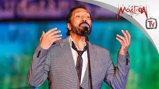 Aly El Haggar - علي الحجار يحلق بالجمهور في سماء محكي القلعة