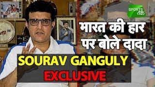 Sourav ganguly on India