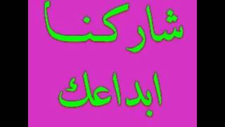 تسجيلات حوار بين بنت عدن وبنت صنعاء