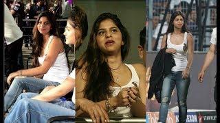Shahrukh Khan Daughter Suhana Khan Hot At IPL 2018 RCB vs KKR Match