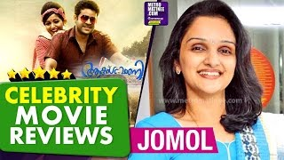 AakashVani Movie Review by Actress Jomol - Celebrity Movie Review