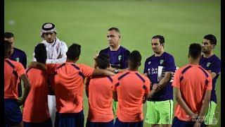 تدريبات الفريق الأول للنادي الأهلي _ الخميس 26 ابريل 2018