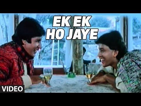 Xxx Mp4 Ek Ek Ho Jaye Full Song Ganga Jamunaa Saraswati 3gp Sex