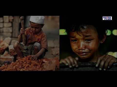 2017 का सुपरहिट फिल्म    भूख गरीब की    Garib Ki Bhukh    2017 Hindi Film Promo