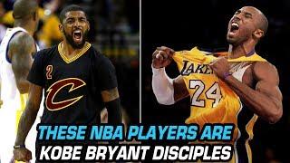 10 NBA Players That Have Kobe Bryant's Mamba Mentality