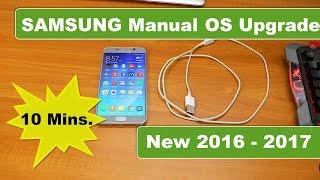 Samsung Galaxy Note 5 - Manual Firmware/OS (Android) Upgrade   2016
