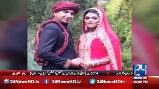 24 Breaking: Post mortem report of Pakistan native British girl arrived