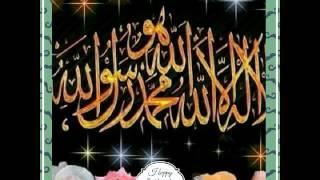 বাংল ইসলামিক গান