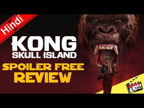 Xxx Mp4 KONG SKULL ISLAND Spoiler Free Review Explained In Hindi 3gp Sex