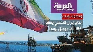 الأرقام تكذّب إيران