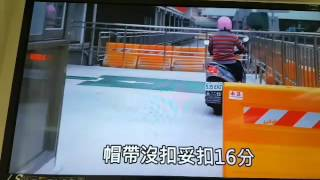Taoyuan licence exam driving test