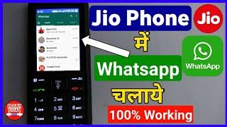 Use Whatsapp on Jio Phone with 100% working method   Jio Phone  me Whatsapp Kaise Chalaye