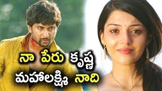 Nani Climax Super Fighting Scene|| Latest Telugu Movie Scenes || Bhavani Movies