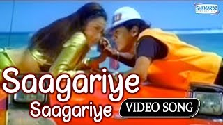 Saagariye Saagariye - Galate Aliyandru - Shivaraj Kumar - Kannada Song