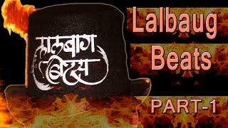 Lalbaug Beats | Best Perform | Banjo Party | Andheri Gundavali Mumbai | बेंजोचे सोन्याचे दिवसपुहाआले