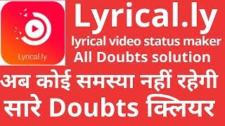 How To Use Lyrical.ly App lyrically App How To Use lyrical Ly Video Kaise Banaye lyrical.ly App  TEC