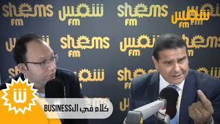 محمد جراية: البنك المركزي نعطيوه في قيمة أكثر من قيمتو