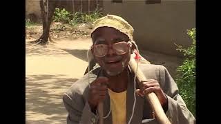 Mbuzi Wa Shughuli Part 1 - Ayubu Hamisi, Kingwendu, Rajabu Jumanne (Official Bongo Movie)