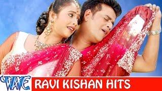 रवी किशन हिट्स - Ravi Kishan Hits - Video JukeBOX - Bhojpuri Hot Songs 2015 New