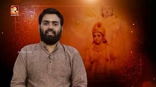 Sandhyadeepam | സന്ധ്യാദീപം | Episode 546 | Amrita TV
