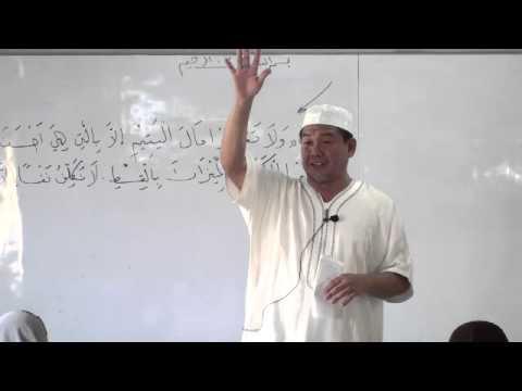 Tausog : Hangpo (10) Nasihat sin Islam   No. 6 & No.7