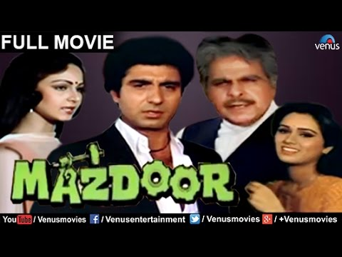 Xxx Mp4 Mazdoor Superhit Hindi Classic Movies Dilip Kumar Movies Raj Babbar Bollywood Full Movie 3gp Sex