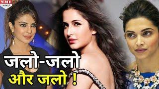 आखिर क्यों Katrina से जल रहीं है Deepika और Priyanka