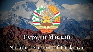 National Anthem: Tajikistan - Суруди Миллии