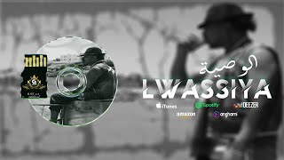 Gnawi - Lwassiya | الوصية [ OFFICIEL CLIP ]