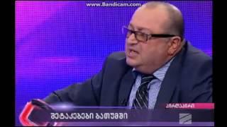 ჯელალ ქიქავა: მე მეშინია საქართველოსი, მეშინია!!!