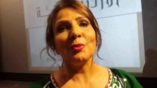حوار مع الممثلة الاردنية عبير العيسى