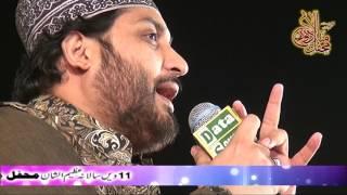 Hafiz Noor Sultan in Mehfil e Millad e Noor SAWW 25 Feb 2017 Official