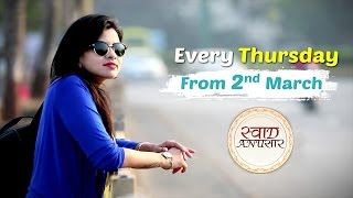 Swaad Anusaar With Abhilasha - NEW SHOW Starts 2nd March | Tune In - New Episodes Every Thursday
