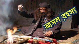 মানুষ কি জিন হাজির করতে পারে ?? জেনে নিন আসল সত্য - Bangla Islamic Video