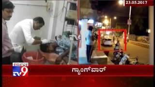 Belagavi: Rowdy Sheeter Pradeep, Payum Gang War Caught on Cam