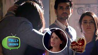 Ranveer and Ishani KISS on the Terrace | Ritika Shocked | Meri Aashiqui Tum Se Hi