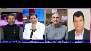 india pakistan news pak media on india latest news