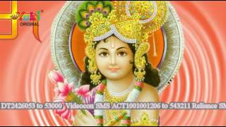 मेरी प्रार्थनाओं में | Meri Prarthnao Mein | Shyam Bhajan | Uma Lahari | 2016 | Hindi Bhajan