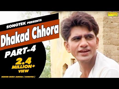 HD Dhakad Chhora Part 4 | धाकड़ छौरा || Uttar Kumar, Suman Negi || Hindi Full Movies