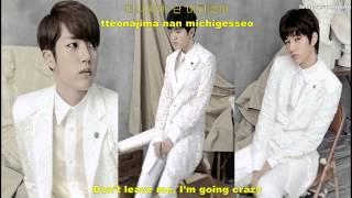 Infinite F - I'm Going Crazy (미치겠어) lyrics [Eng.- Rom.- Han.]