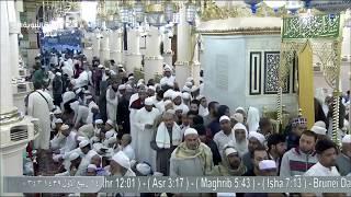 احاديث نبوية / قناة السنة النبوية
