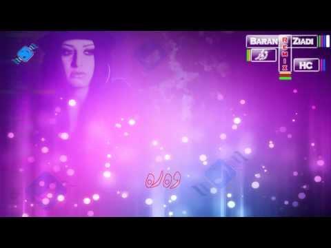 Xxx Mp4 Baran Ziadi Remix SUB Kurdish BY HC 3gp Sex