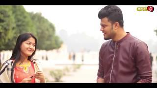 পাওনাদার Vs  দেনাদার | bangla Funny Video | Mojar Tv
