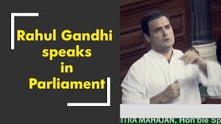 News 100: Rahul Gandhi speaks in Parliament; no secret pact in Raffle deal