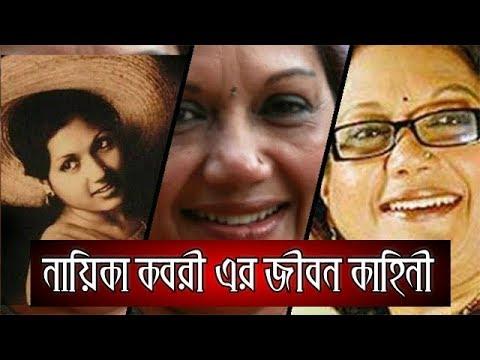 Xxx Mp4 Biography Of Dallywood Actress Kabori Sarowar Life Story Bangla 3gp Sex